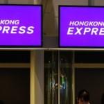 話題のLCC「香港エクスプレス」乗ってみました