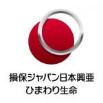 10月2日販売開始〜損保ジャパン日本興亜ひまわり生命「低解約返戻金型長期定期保険」