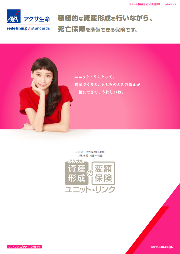 保険金を他人が受取る契約@愛人契約   K2 Partners 野村元輝の保険代理店、FPのための海外保険ブログ