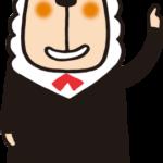 2017年10月17日販売開始〜東京海上日動あんしん生命 「災害保障期間付定期保険」