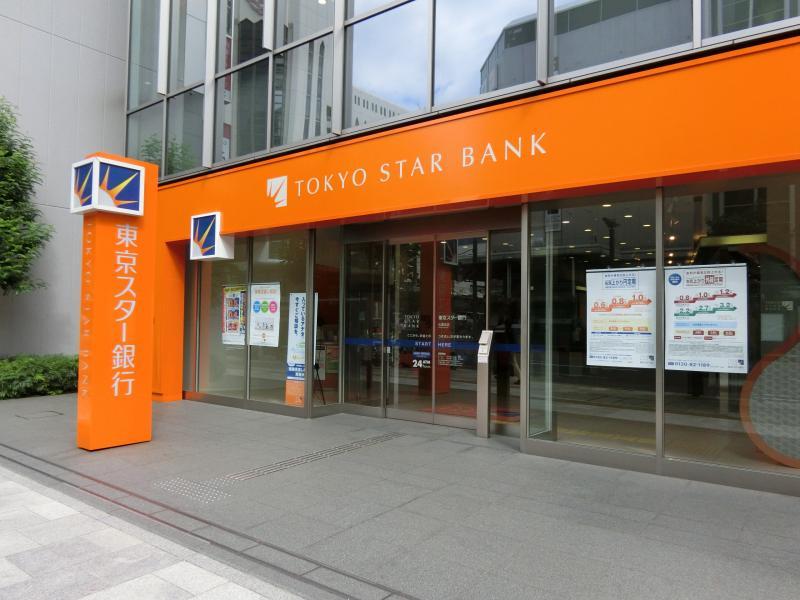 相談事例:東京スター銀行の勧め...